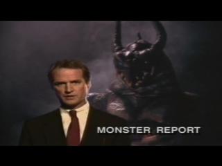 Заркорр - захватчик / Вторжение Заркорра / Zarkorr! The Invader (1996) rip by LDE1983