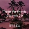 Trends For Friends: Coachella 2.0