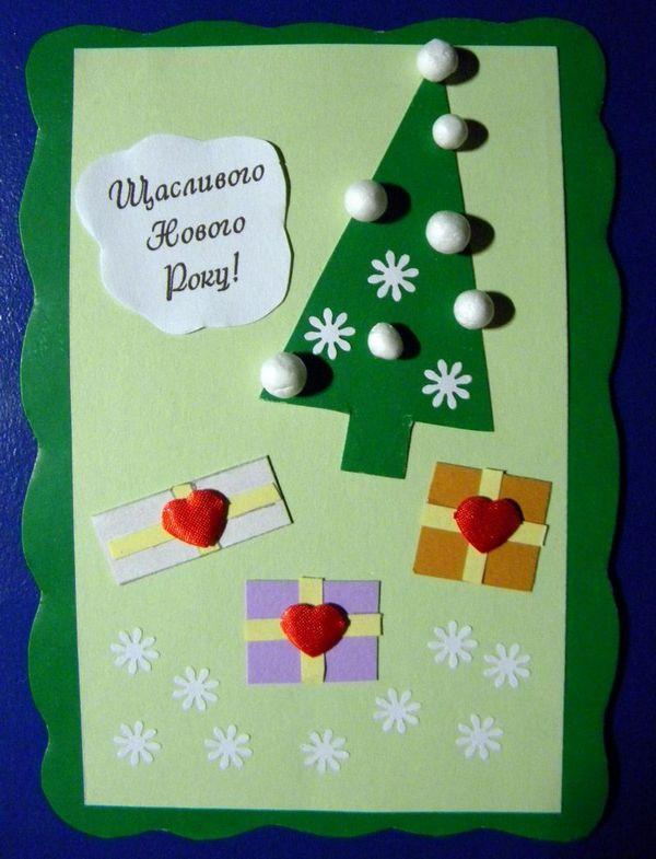 Картинки эльзы, сделать открытку рождественская по английскому языку