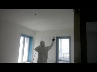 Покраска потолка в ЖК ,, Грибоедовский''. 325кв. м.за три часа.