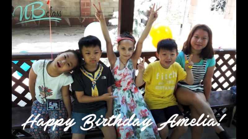 Amelia's Birthday (Camp 2017)
