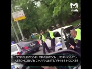 Чтобы задержать нарушителей, полицейским пришлось штурмовать жигуль
