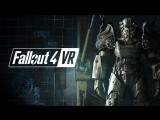 Fallout 4 VR  – ролик E3 2017