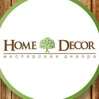 homedecor86