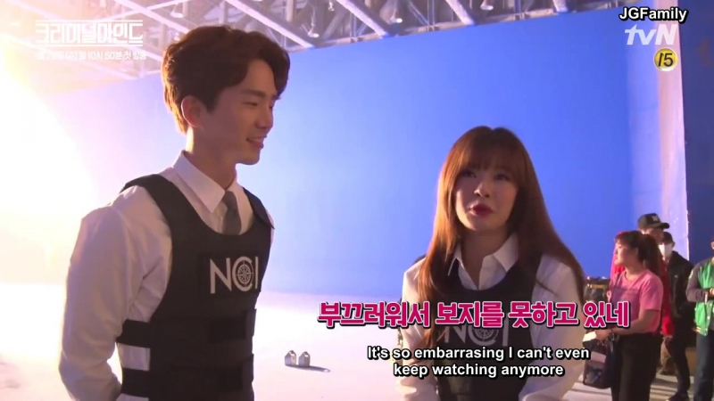 170713 ENG SUBS tvN CriminalMinds [메이킹] 최강 팀워크 뿜뿜 크리미널마인드 단체촬영 현장 공개! mp4