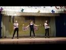 """Танец девочек. Концерт вожатых лагерь """"Светлый"""" 2017"""