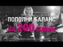 Переходи на О! и получи бесплатный билет на концерт группы «Город 312» в Бишкеке!