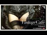 Vintage Café - Full New Album 2016! - Lounge & Jazz Blends