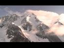 Пикник - На краю земли. гора Белуха и её окрестности. Съемки с вертолета. Оператор Дмитрий Гуреев.