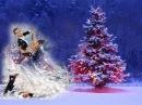 Диалог у новогодней елки - Сергей и Татьяна Никитины