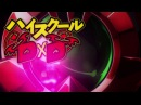 High School DxD OVA 03 Zendos Eladiel