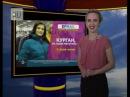 Прогноз погоды с Жанной Кармановой на 14 октября