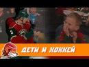 Дети и хоккей подборка самых забавных и милых моментов Часть 1