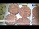 Под Пензой активно развивается производство котлет для бургеров