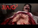 ЗЛО 2 Фильм ужасов HD