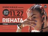 RIE HATA Bun B Feat Ying Yang Twins Get It Uncensored 2016 11 27 @CAMURO DANCE STUDIO