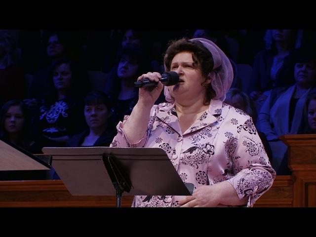 Людмила - стихотворение Стрелочник Церковь Суламита