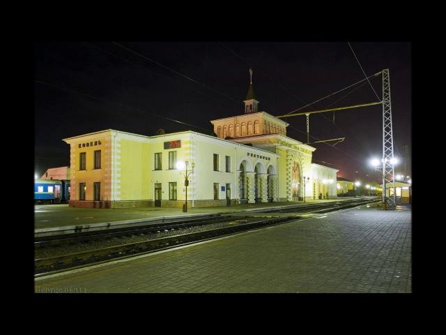 г.Ковель, Волынская область, Украина