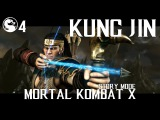 MORTAL KOMBAT X  STORY MODE #4 KUNG JIN