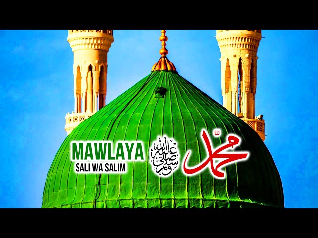 Maula Ya Salli Wa Sallim ᴴᴰ - Qaseeda Burda Shareef ♥ By Saad Al Qureshi