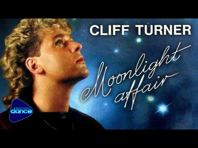 Cliff Turner - Moonlight Affair (1987) [Full Album]