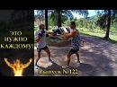 Как научиться бить комбинации ударов руками? Развивающее боксерское упражнение rfr yfexbnmcz ,bnm rjv,byfwbb elfhjd herfvb? hfpd