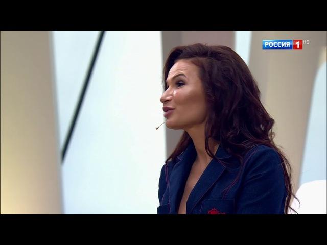 Судьба человека с Борисом Корчевниковым. Эвелина Бледанс: быть брошенной – неприятно