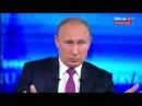 В В Путин о религии и форме Земли Внимательно слушайте со 2 минуты