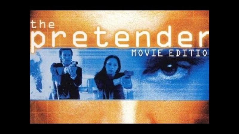 Притворщик: Остров призраков (2001) DVDRip.