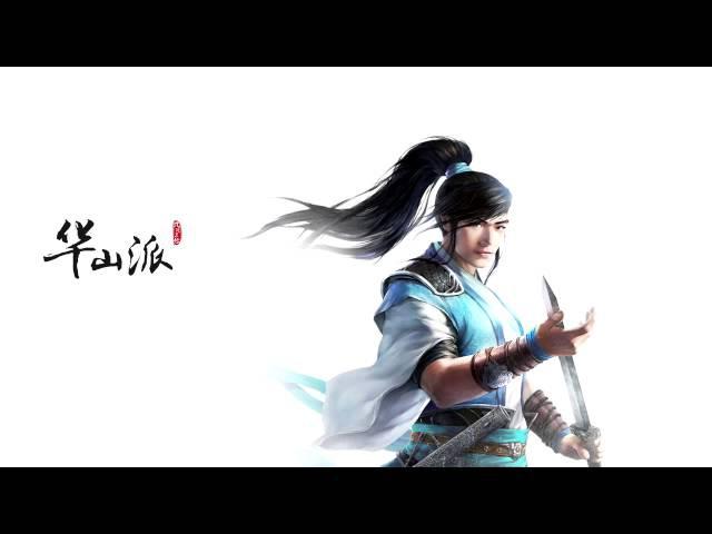 9Yin OST - Mt Hua Sect