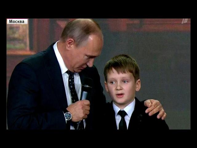 Шутка Путина напугавшая Запад: У России нет границ! -24.11.2016