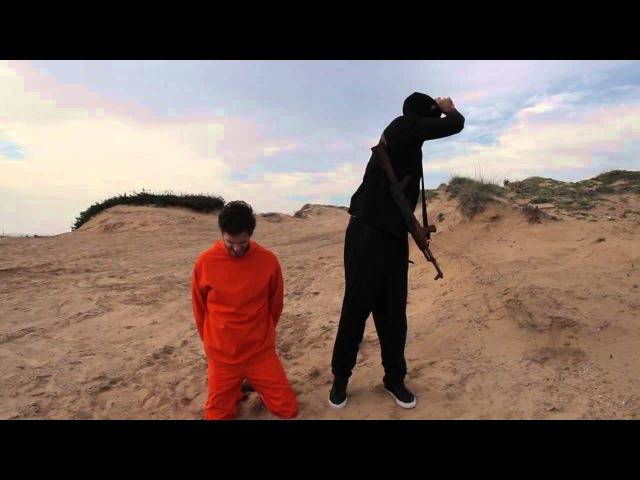 Игил казнь заложника