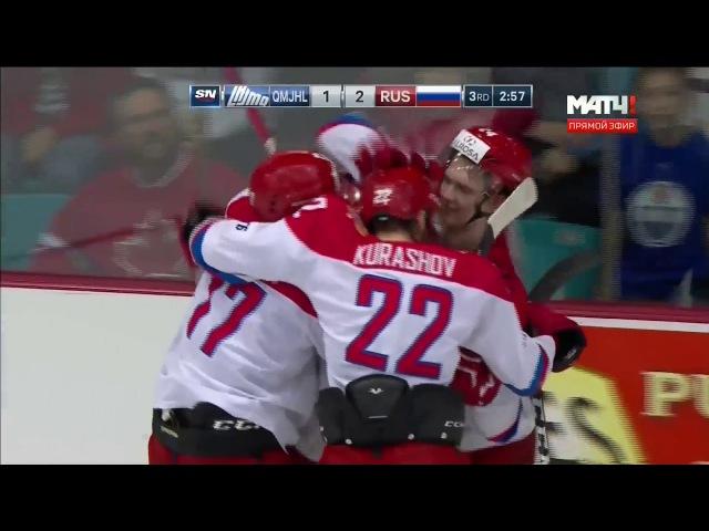 CIBC Canada Russia Series. Сборная лиги Квебека - Россия U20 - 1:2.
