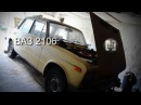 Первый запуск новой шестерки ВАЗ-21063 после 25 лет простоя Lada 1300sl