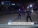 В Перми неизвестные похитили фонари с лыжной базы Динамо