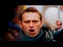 Почему Медведев не отвечает Навальному Он вам не Димон!