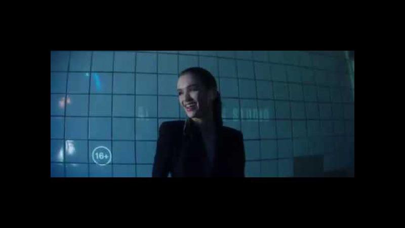 Паулина Андреева ft. Баста - Посмотри в глаза (OST Мифы)