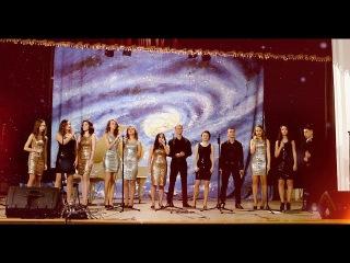 Rolling in the deep /ЛГАКИ/ экзамен/ ансамбль /20.01.2017/ Луганск/ cover