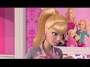 Барби жизнь в доме мечты. Пари Barbie 66