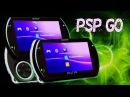 ОЗНАКОМЛЕНИЕ PSP GO И РАСПАКОВКА