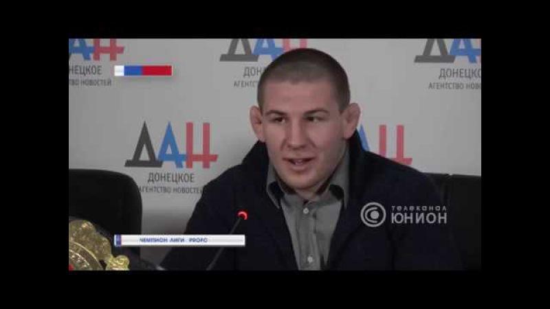 Чемпион лиги PROFC. 30.12.2017, Панорама