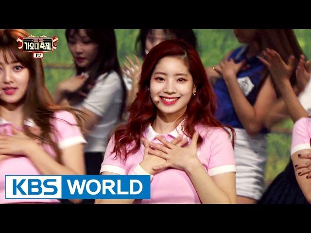 2016 KBS Song Festival | 2016 KBS 가요대축제 - Part.1 [ENG/CHN/2017.01.01]