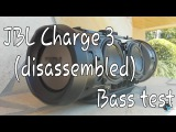 JBL Charge 3 - Bass test (disassembled)