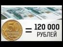 Бу ТАНГАЛАР СИЗНИ БОЙ ҚИЛАДИ
