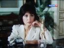 Большая игра 1988 (1 серия)