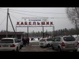 Кольчугино 16 декабря 2017 Детские лыжные соревнования