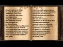 Видеокнига Кот в сапогах Часть 1 Братья Гримм Немецкий язык