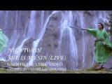 Nightwish &amp Floor Jansen - She Is My Sin - Lyric Video