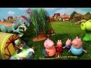 Свинка Пеппа. Мультик из игрушек. Динозавр.Зомби.Peppa Pig