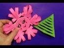 Супер-Подарки СВОИМИ РУКАМИ / Подарки на Новый Год / 🌲Красивые Новогодние поделки из бумаги 3Д